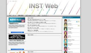 INST-WEB