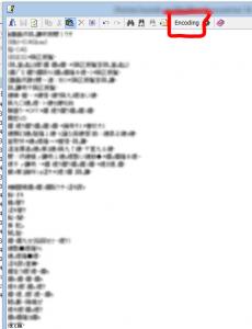 Editer02