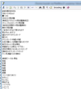 Editer03