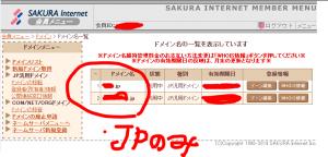 domain01