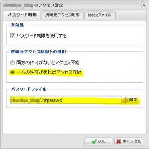 wp_ssh-03
