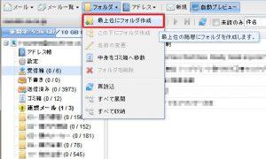 webmail02