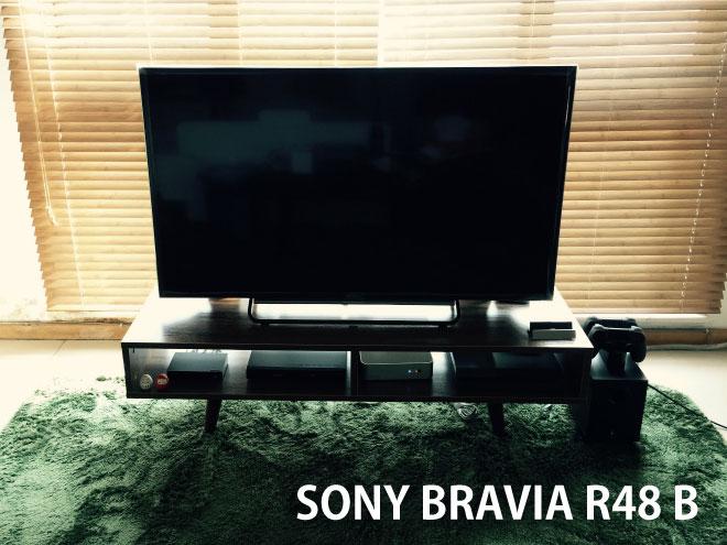 テレビを新しくBRAVIAにしました