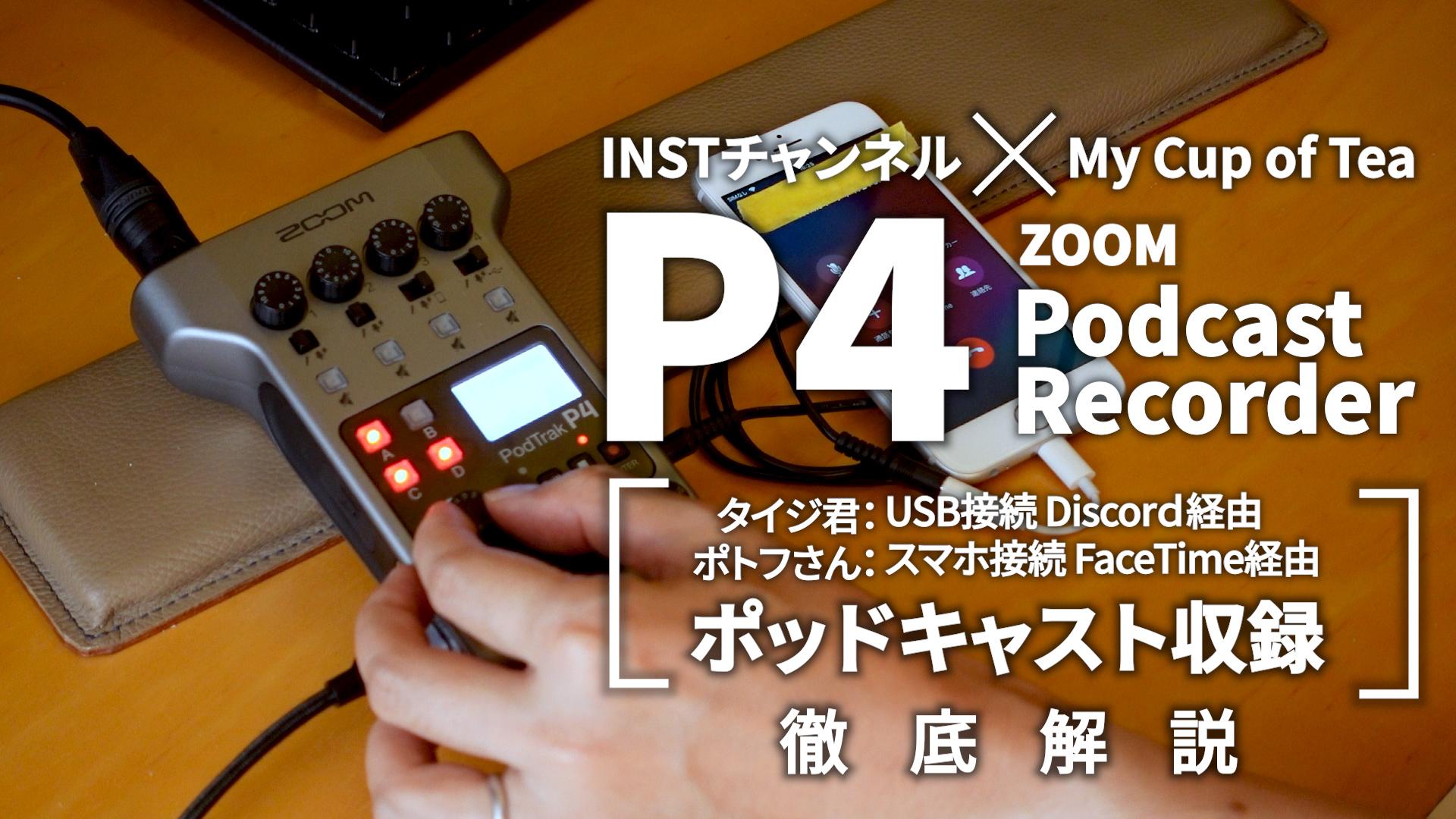 p4-youtube